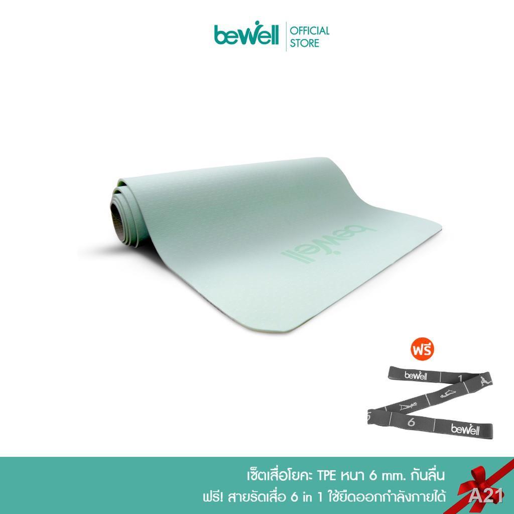 P ∈♦✢[ฟรี! สาย] Bewell เสื่อโยคะ TPE กันลื่น รองรับน้ำหนักได้ดี พร้อมสายรัดเสื่อยางยืด 6 in 1 ใช้ออกกำลังกายได้