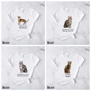 Review Cat T-shirt B6306-B6363