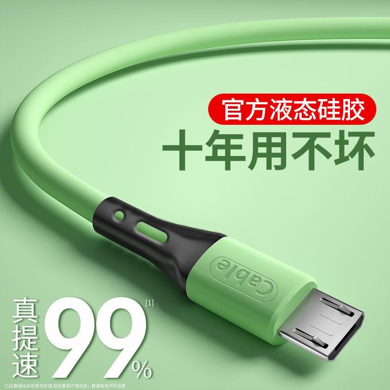 ✶สายดาต้า Huawei แท้ 20i ชาร์จเร็ว Honor 7 8X โทรศัพท์มือถือ nova3i เพลิดเพลินกับสายชาร์จ 9plusที่ชาร์จแบต