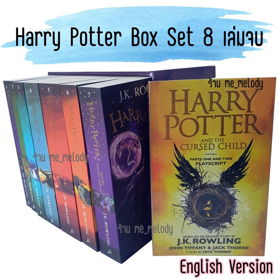พร้อมส่ง Harry Potter 8 Books complete Box Set หนังสือ Harry Potter ภาษาอังกฤษ 8 เล่มจบ