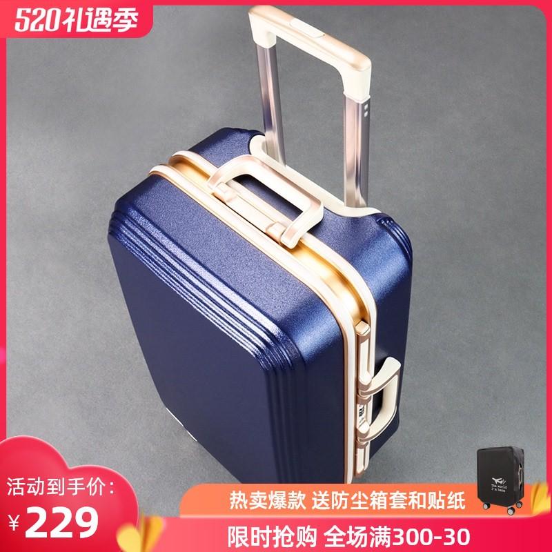 Miyo กระเป๋าเดินทางสตรีขนาดเล็ก20นิ้วกระเป๋าเดินทางแชสซีน้ำหนักเบา24อลูมิเนียมกรอบเดินทาง Pi Xiang Zi 22 Lockbox ผู้ชาย1