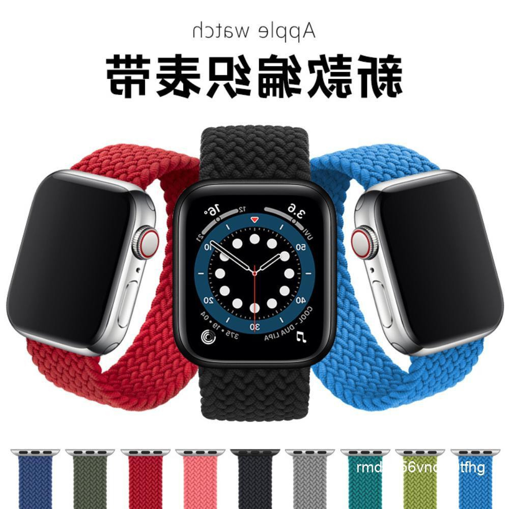 เหมาะสำหรับสาย Apple Watch สายรัด Apple 6 สายถัก applewatch6