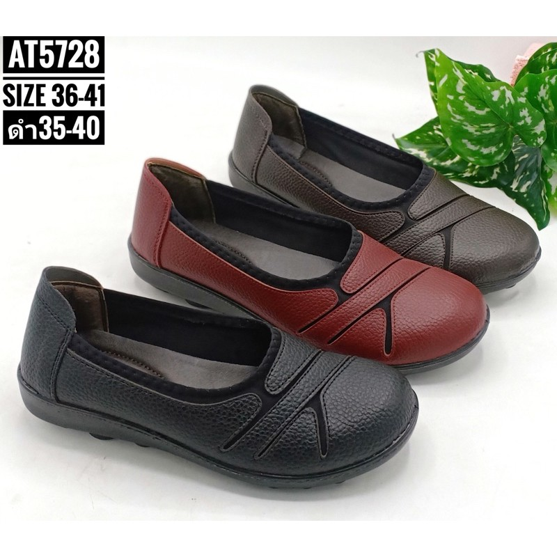 รองเท้าคัชชูส้นเตี้ย#รองเท้าเพื่อสุขภาพทริปเปอร์ AT 5728