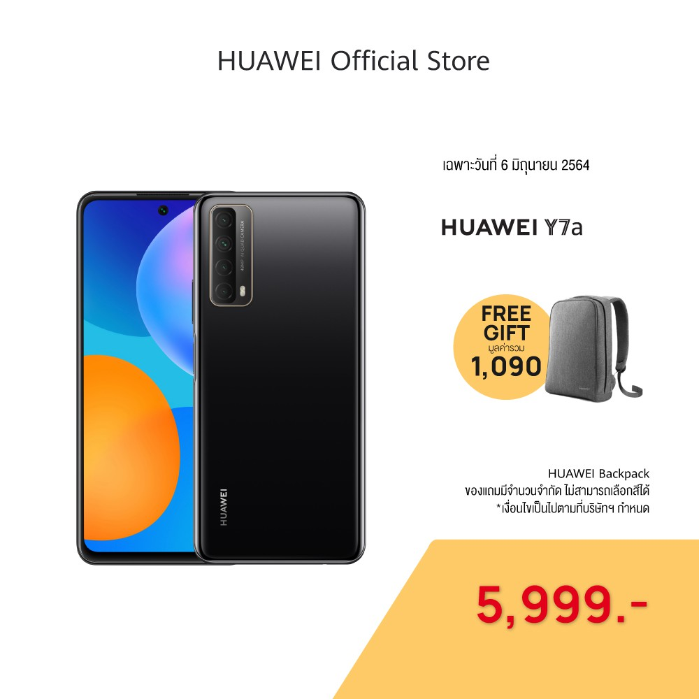 HUAWEI Y7a มือถือ   สมาร์ทโฟน ชาร์จไวในไม่กี่นาที ร้านค้าอย่างเป็นทางการ smartphone huawei official store