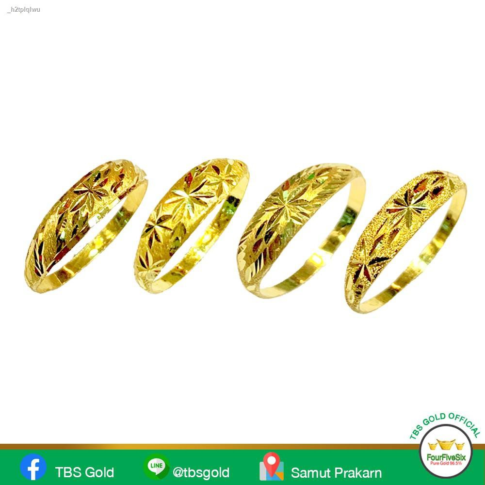 ราคาต่ำสุด✹▽FFS แหวนทอง0.6กรัม จิกลายลีลา หนัก 0.6 กรัม ทองคำแท้96.5%