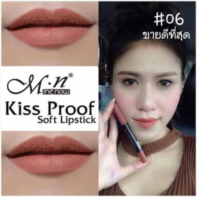 menow เบอร์01-15 Kissproof n ลิปจูบไม่หลุด M