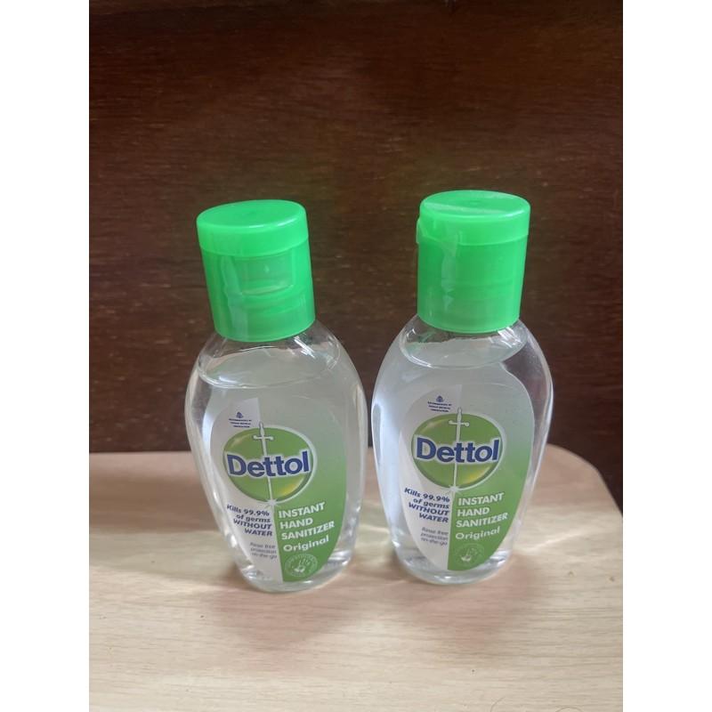 Dettolเจลล้างมือแอลกอฮอล์ขนาด50ml.