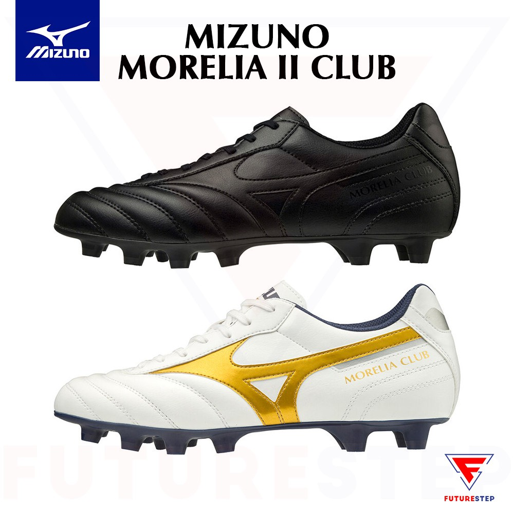 รองเท้าฟุตบอล Mizuno Morelia II Club
