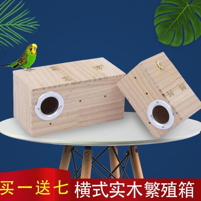 ❏ไม้สนแนวนอนกล่องเพาะพันธุ์นกแก้ว รังนก กรงนก แขวนรังให้ความอบอุ่น ฟรี ขี้เลื่อย รังนกนกแก้ว อุปกรณ์