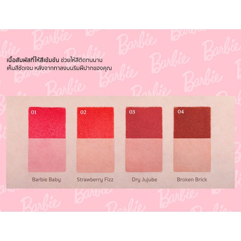 [ฟรีเมื่อซื้อคู่แป้ง] Barbie x Eglips Misty Velvet Tint