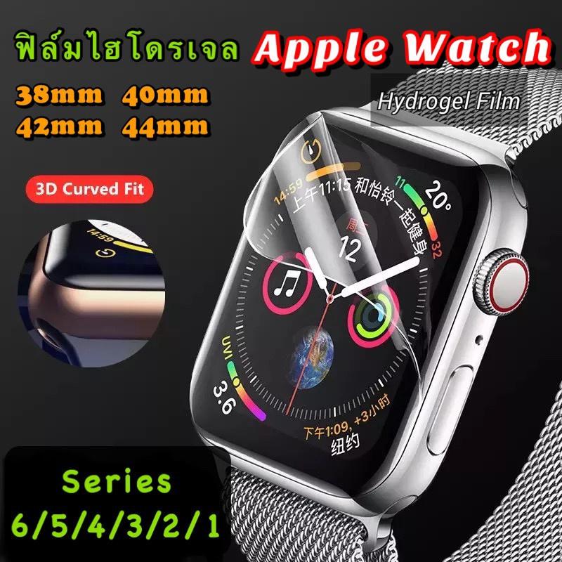 อุปกรณ์สวมใส่ข้อมือ อุปกรณ์สวมใส่ applewatch series 6 สาย applewatch ฟิล์มไฮโดรเจล Apple Watch Series 6/5/4/3/2/1 38mm 4