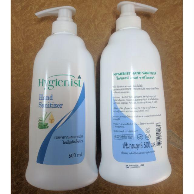 (จำกัด3ขวด/ออเดอร์)เจลล้างมือ Hygienist 500 ml.