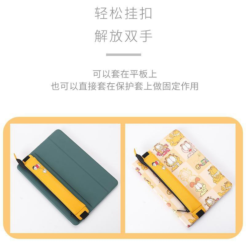 อุปกรณ์เสริมคอมพิวเตอร์Apple applepencil ฝาครอบป้องกัน mpencil เคสปากกาป้องกันการสูญหายของ Huawei ปลอกปากการุ่น ipad2 ฝ