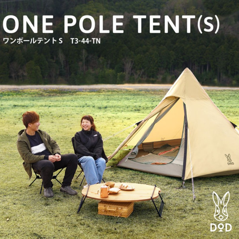 DOD - เต็นท์ T3-44-TN [ONE POLE TENT TAN (S)]  20102601