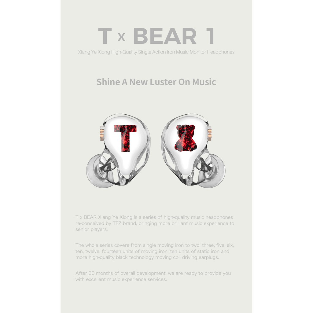 TFZ T x Bear 1 Balanced Armature AB Driver Headphones
