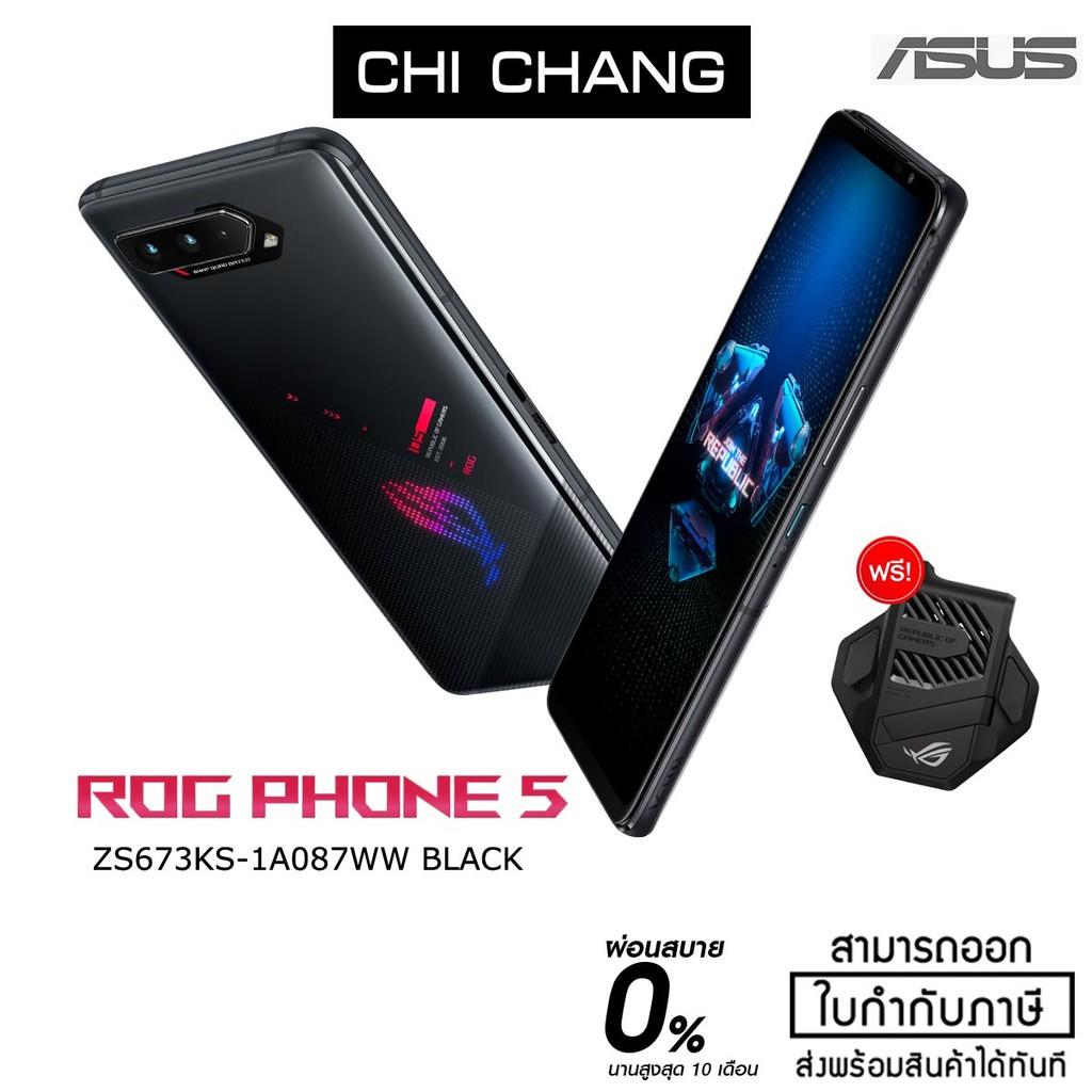 ASUS ROG Phone 5 ZS673KS-1A087WW BLACK 8GB/128GB NEW 2021 สมาร์ทโฟน เพื่อคอเกมเมอร์