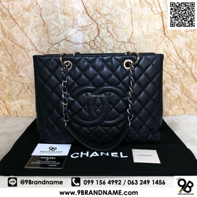 1957125c6549 Dior Lady Dior | Shopee Thailand