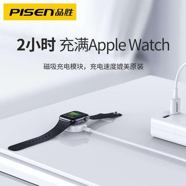สินค้าที่ชนะ Iwatch ไร้สายชาร์จสาม S4 Line 1 Apple Six iPhone Watch ห้า 2 มือถือ S5 สากลสี่ Series6 ใช้งาน Applewatch แม