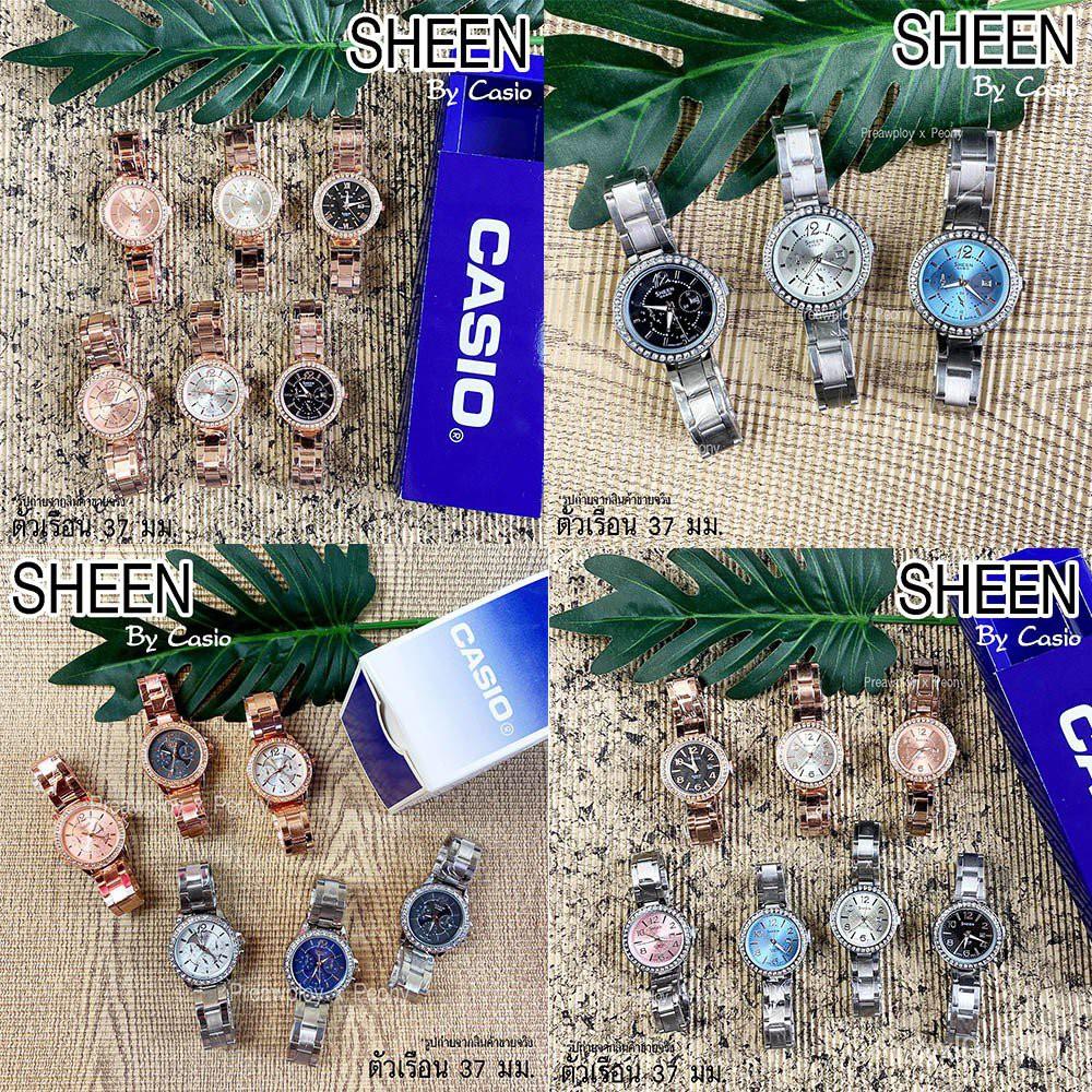 นาฬิกาผู้หญิงนาฬิกาผู้หญิง Casio SHEEN สายสแตนเลส Pink gold พิ้งโกลด์ Silver เงิน สินค้าใหม่พร้อมส่ง รูปสินค้าขายจริง x7
