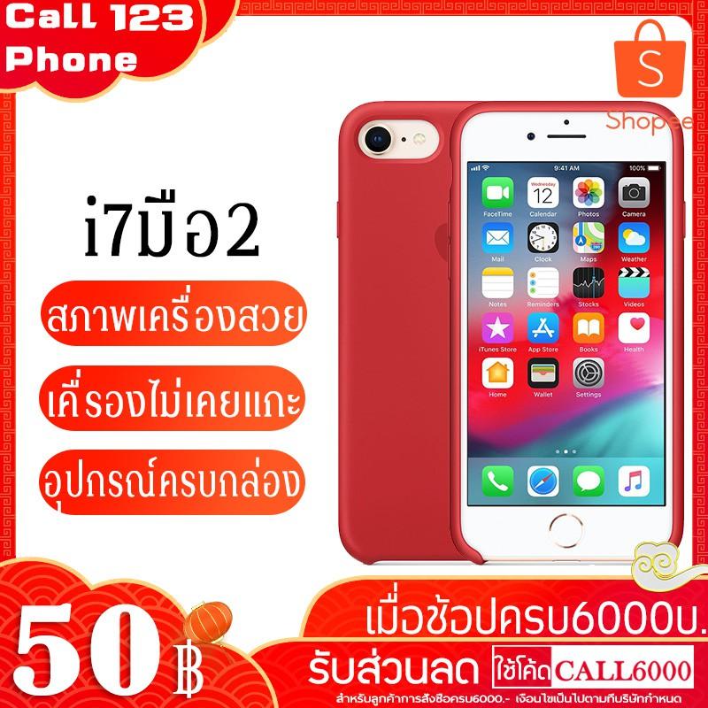 ฟรีค่าส่ง 🔥 apple iphone 7 มือสอง เครื่องสวย ใช้งานได้ปกติ รับประกัน1เดือน ไอโฟน 7 มือ2 iphone7 มือ2