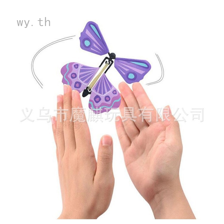 Hot Magic Freedom Flying Butterflys Change Tricks From Books/Empty Hand Toy