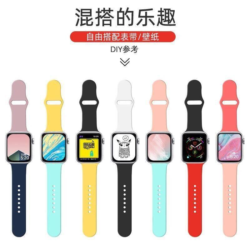 สาย applewatch Applicable iwatch strap Apple watch strap Applewatch 6/5/4/3/se generation silicone Apple strap