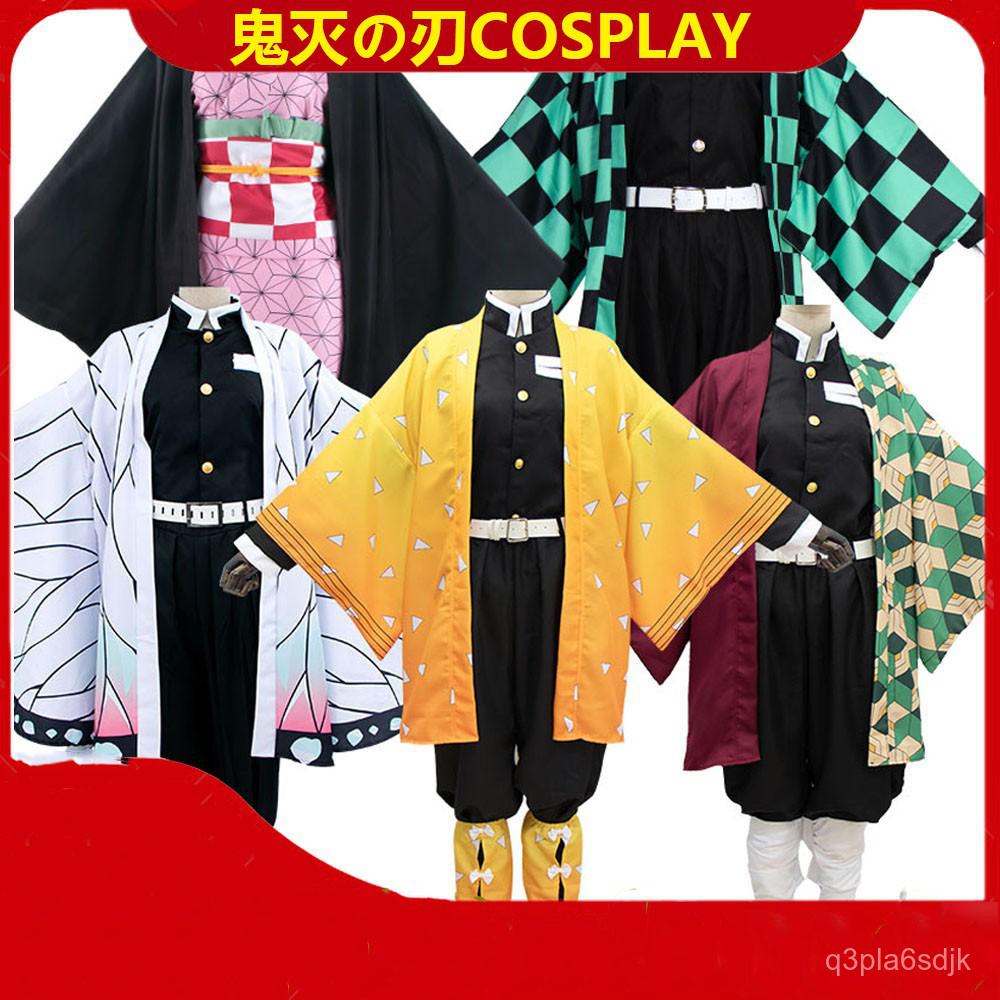 Demon Slayer Kimetsu no Yaiba cosplay Costume Nezuko Tanjirou Zenitsu Giyuu Shinobu Rengoku Kanawo Obanai Set Wig Clogs