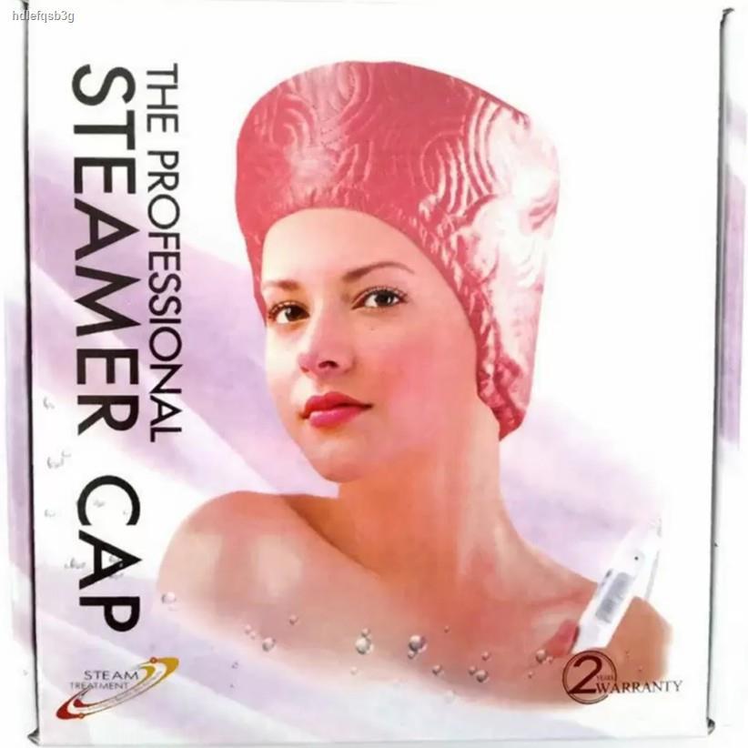 【Hot】【พร้อมส่ง】●✑หมวกอบไอน้ำ หมวกอบไอน้ำด้วยตัวเอง ไฟฟ้า ผมนุ่มลื่น สวย ง่ายนิดเดียว (สี