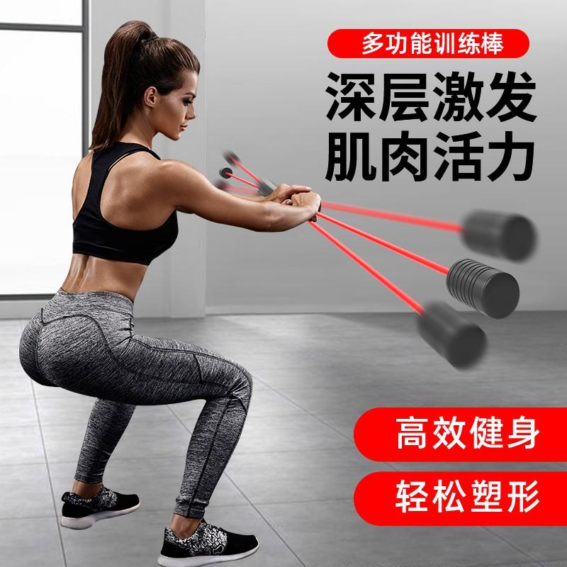 บินติด Lux บาร์ออกกำลังกายยืดหยุ่น ยางยืดออกกำลังกายอุปกรณ์ฝึกความแข็งแรง ยางยืดออกกำลังกายแรงต้าน