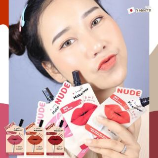 Review Smooto Makeover Nude Velvet Lip & Cheek 3 in 1 ตา แก้ม ปาก