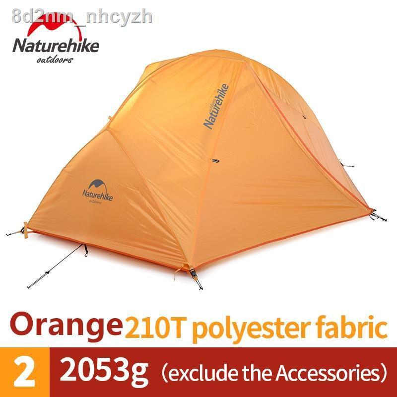 กีฬากลางแจ้ง♛♞NatureHike เที่ยว 2 คนน้ำหนักเบารุ่น Star-River ultralight two men tent