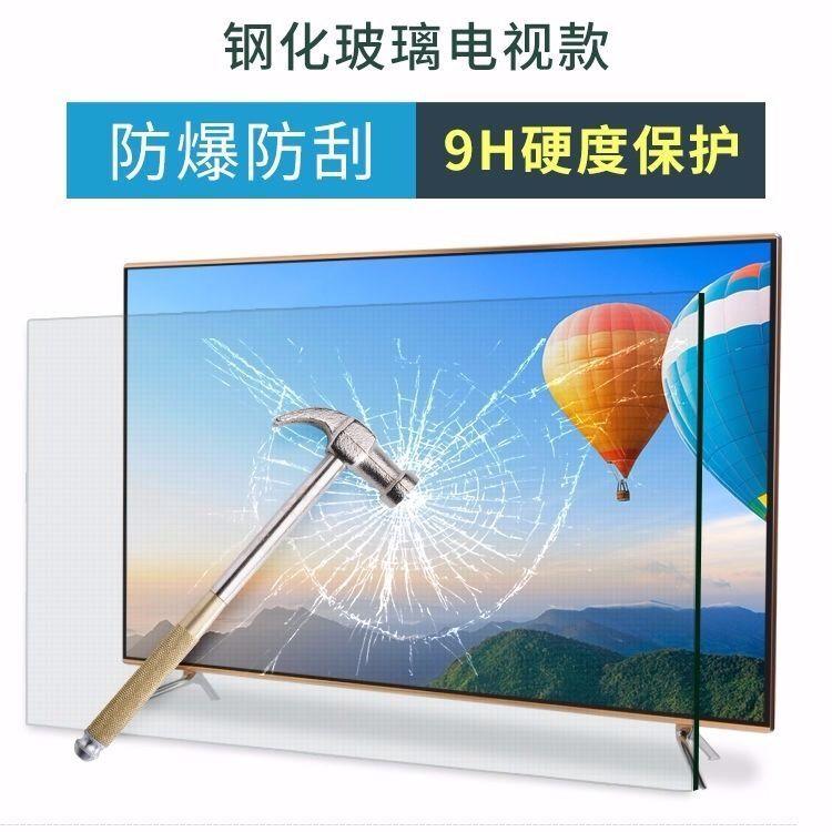 32 42 50 55 65 70 นิ้วพื้นผิวโค้ง 4K เครือข่ายทีวีฉายภาพจอทีวี WIFI