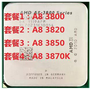 Amd A 8-3850 Cpu Quad - Core Fm 1 ชุดหน้าจอแสดงผล A 8-3870 K Cpu 3820