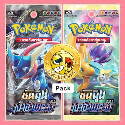 Pokemon TCG Sun & Moon (ซันมูน) — Invisible Shadow (เงาอำพราง) : Booster Pack