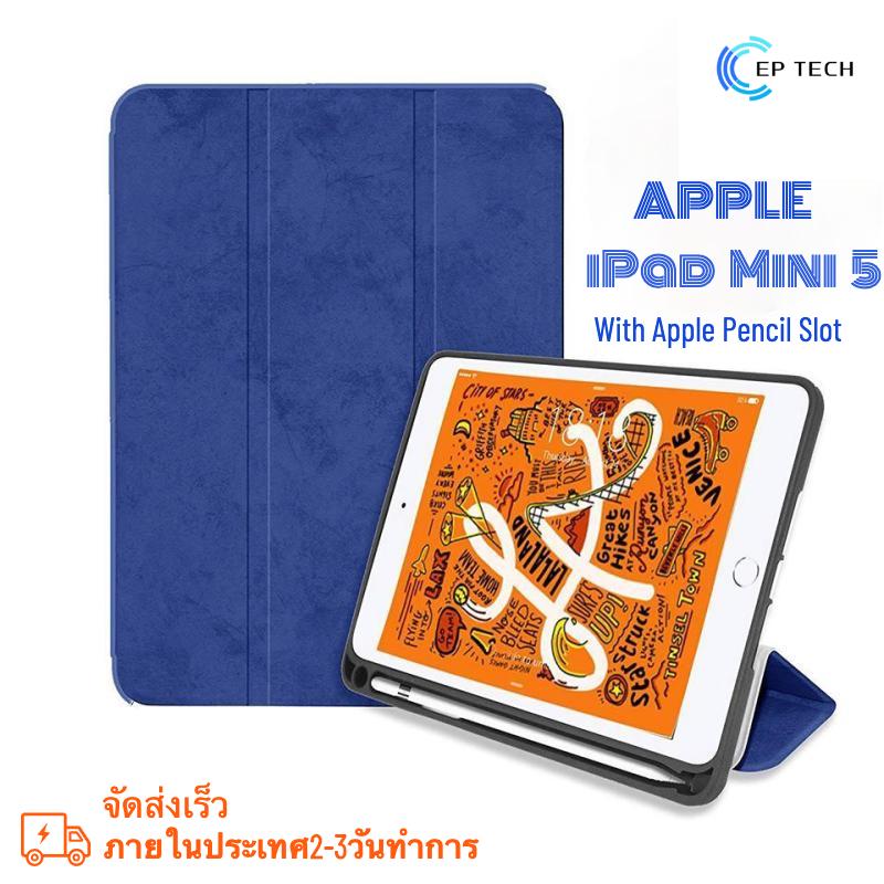 iPad Mini 5 2019 เคส เคสไอแพตฝาพับ ใส่ปากกาได้Pad Mini 5 (7.9 inch) iPad Case With Apple Pencil Holder