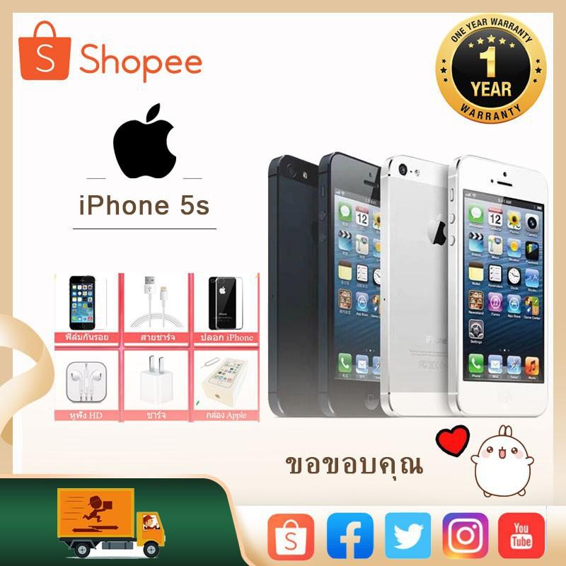 โทรศัพท์มือถือ iphone 5s 16G / 32G iphone มือถือไอโฟนมือสองราคาไม่แพงและใช้งานง่าย