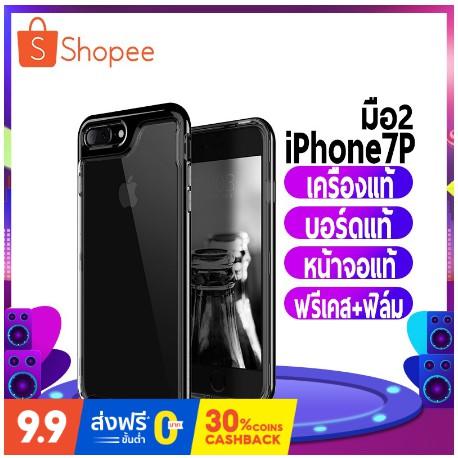 โทรศัพท์มือสอง!พร้อมส่งApple IPhone 7 plus 128GB 32GBแท้ IPhone 6plusIPhone 6splus gIFO