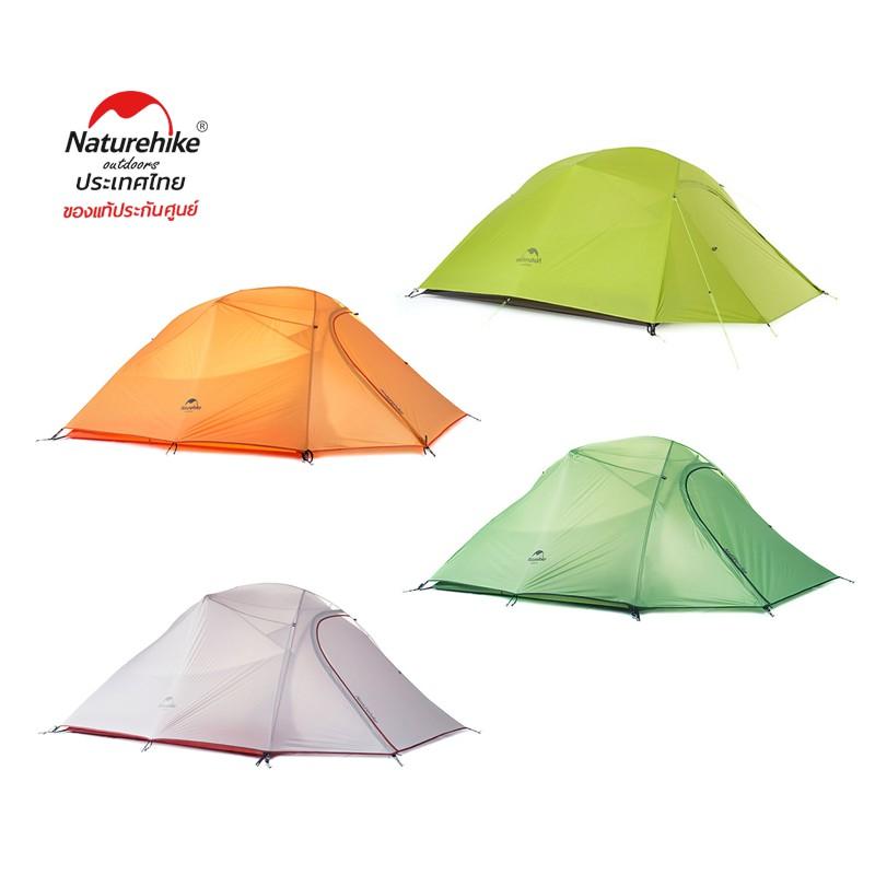 NatureHike Thailand_เต็นท์สำหรับนอน 3 ท่าน Cloud Up 3 Ultralight Tent