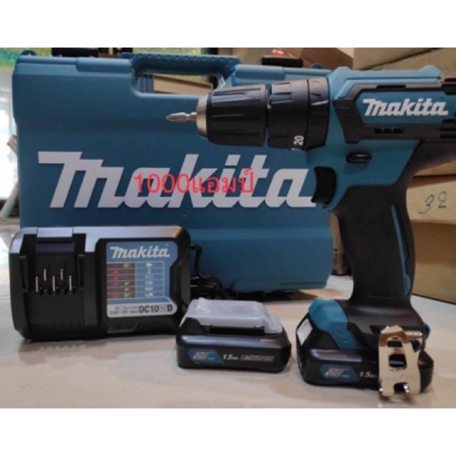 Makita สว่านกระเเทกไร้สาย 12V (รุ่นใหม่)  HP333DWYE