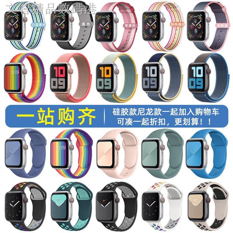 สายนาฬิกาข้อมือ Applewatch Iwatch4 / 3 / 2 / 5 / Se / 6 Generation
