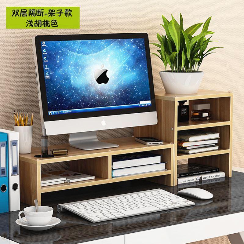 ตู้และลิ้นชัก Computer Monitor Elevated Shelf Office Desktop Base Bracket Desktop Storage Box Keyboard Pad High Storage