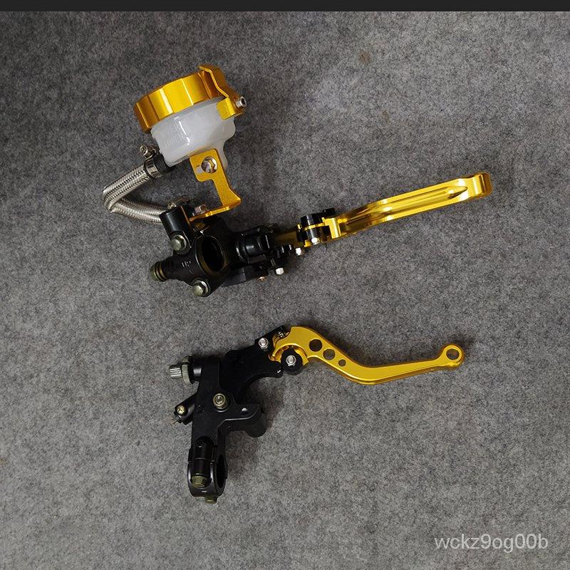 รถจักรยานยนต์รถยนต์ไฟฟ้าดัดแปลงปั๊มเบรค 22ลำกล้อง