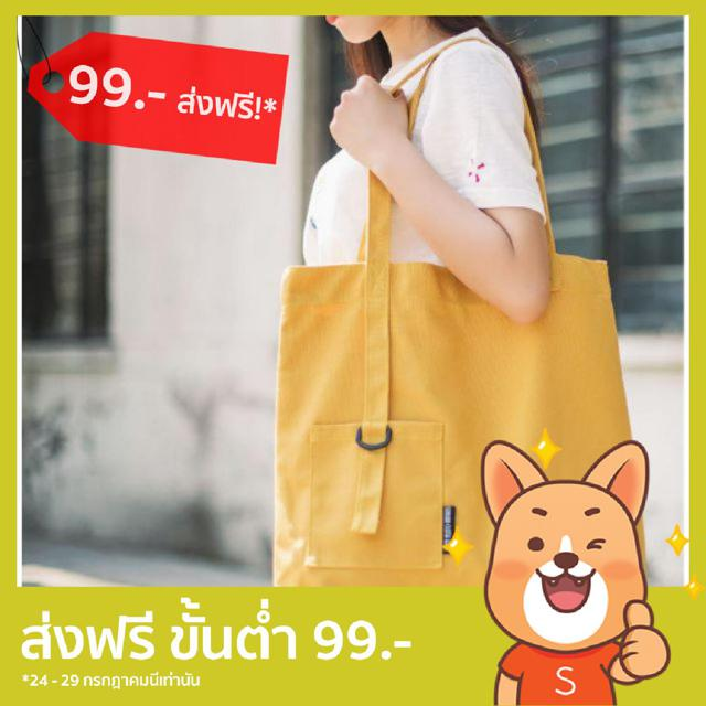 crispy tote bag (new color)