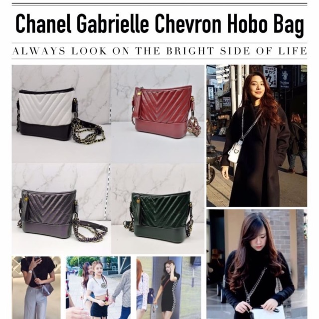 Chanel Gabrielle Chevron Hobo Bag (No logo !!)