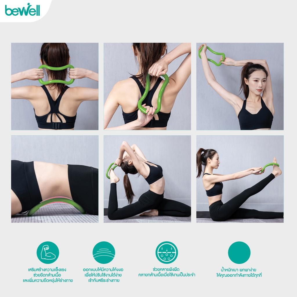 Bewell เซ็ตยางยืดออกกำลังกาย ยางยืดโยคะ + ยางยืดบริหารข้อมือ ป้องกันนิ้วล็อค + ยางยืดพิลาทิส ลดอาการตึงคอ บ่า ไหล่ tCIv