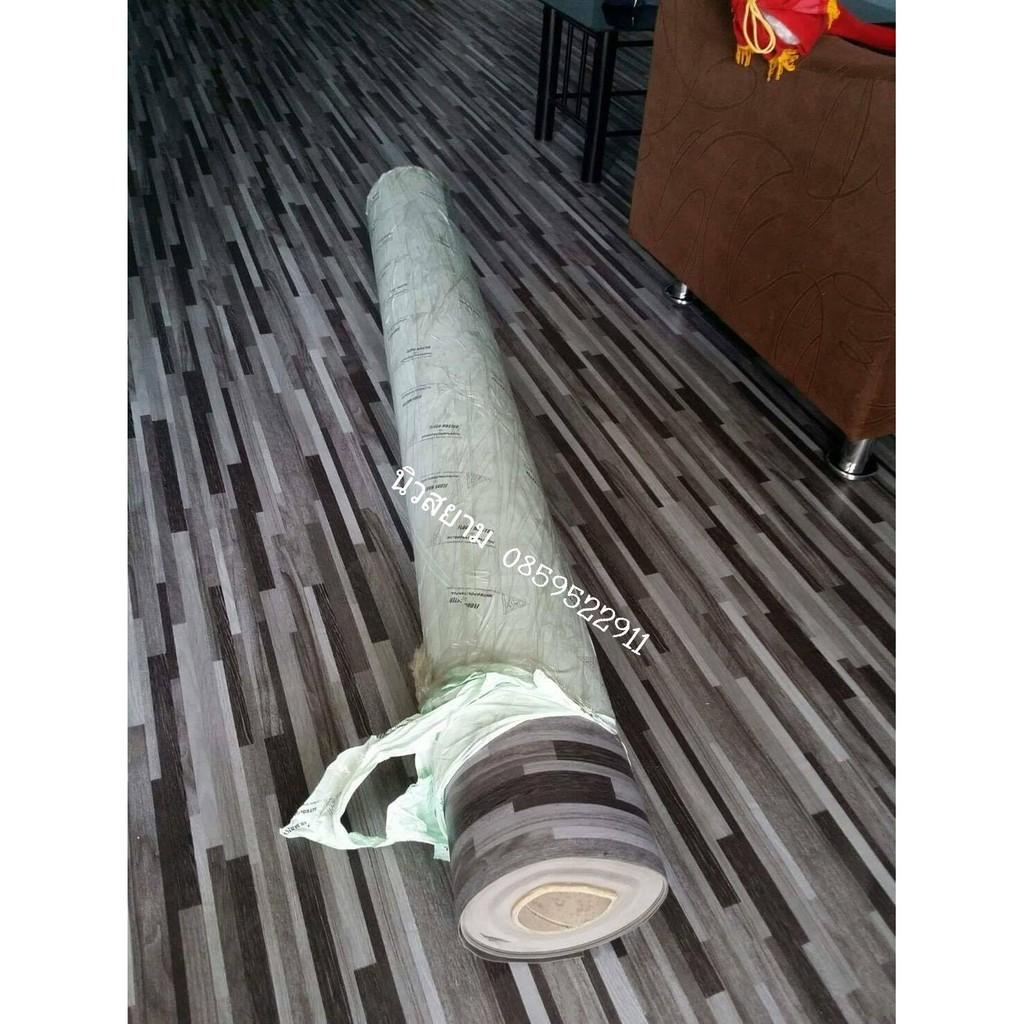 จัดส่งฟรีขายส่งแบบยกม้วน 27.4เมตร เสื่อน้ำมันหนาเนื้อด้าน 0.7-0.8 มิล กว้าง 1.5 1.8 และ2 เมตร