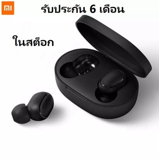 Review Xiaomi Redmi AirDots Earphone Bluetooth Headset 5.0 TWS True Wireless Stereo SBC Cute Mini Light Earphones Auto Charging
