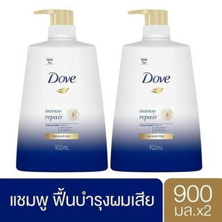 [ส่งฟรี] Dove Shampoo 900ml (2 Bottles)