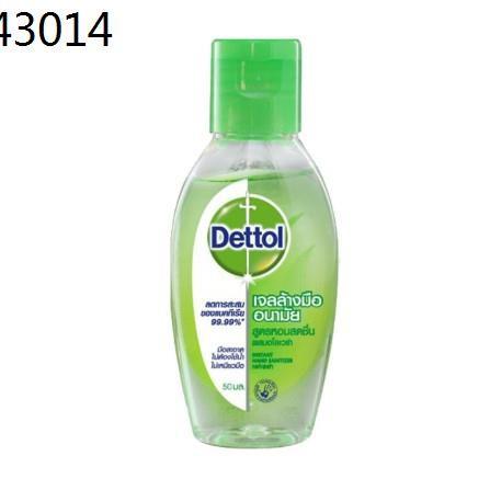 เดทตอล dettol ♧Dettol เดทตอล รีเฟรช เจลล้างมืออนามัย สูตรหอมสดชื่น ผสมอโลเวร่า 50 ml 09184❦