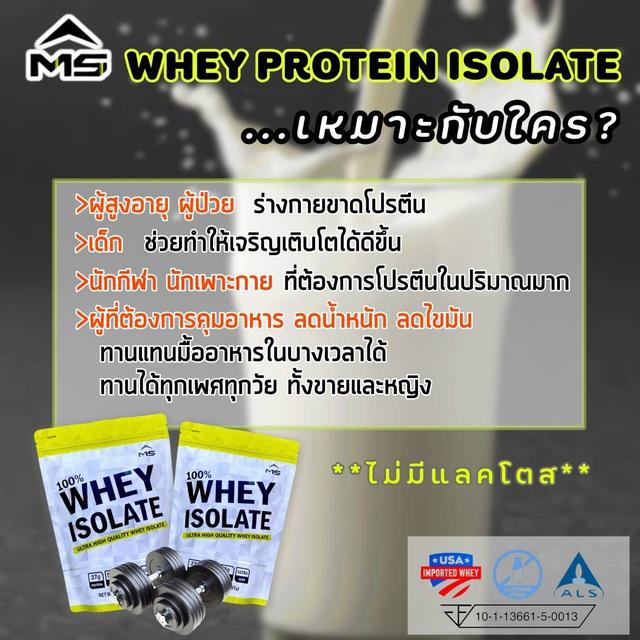 ??เวย์โปรตีน WHEY ISOLATE เพิ่มกล้ามลดไขมัน??